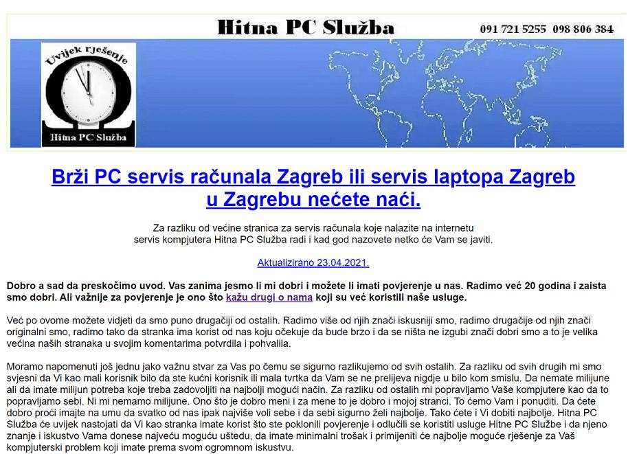 web lokacija hitna pc sluzba zagreb najbrzi servis racunala i laptopa